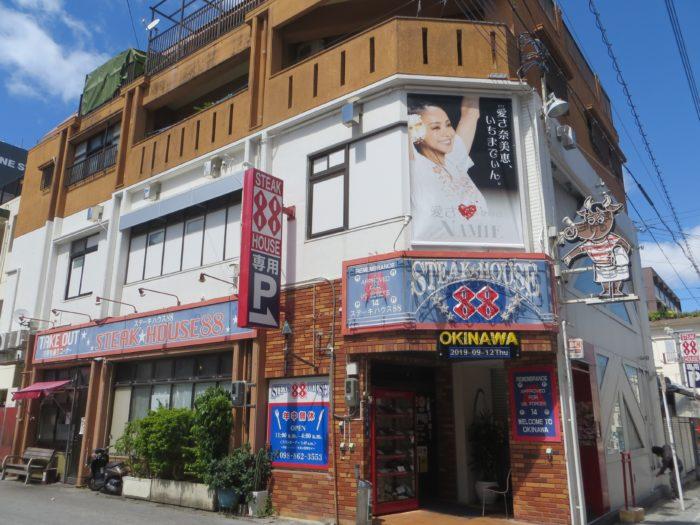 ステーキハウス88辻本店の外観