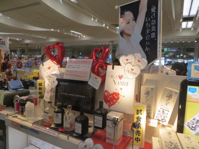 安室奈美恵さんのキャンペーン