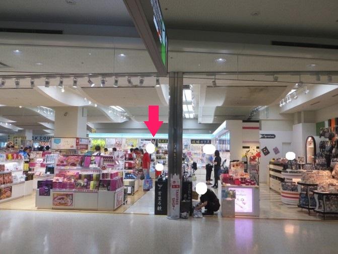 那覇空港「さくら売店」