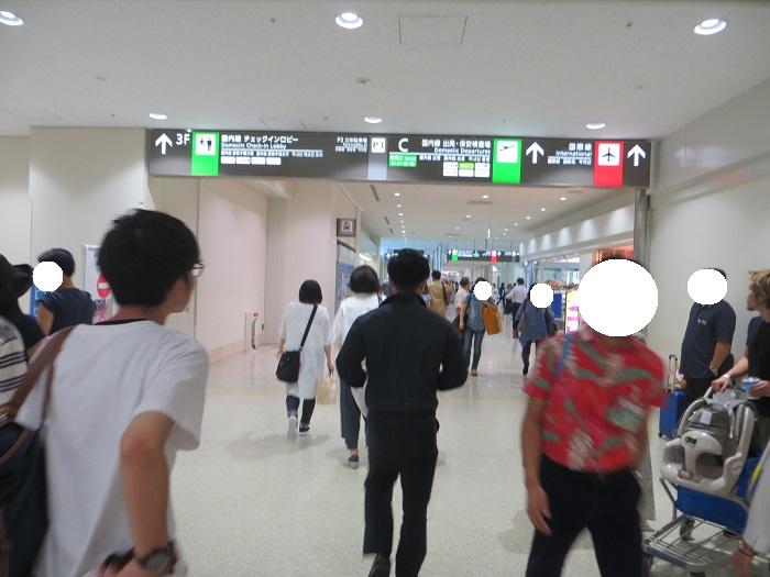 国際線ターミナル方面