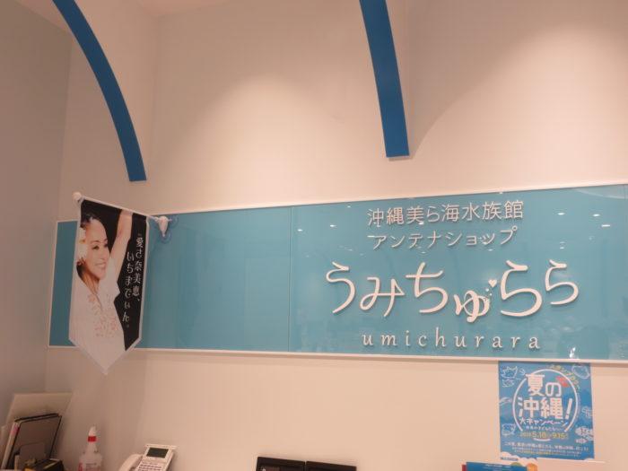 安室奈美恵さんのフラッグ