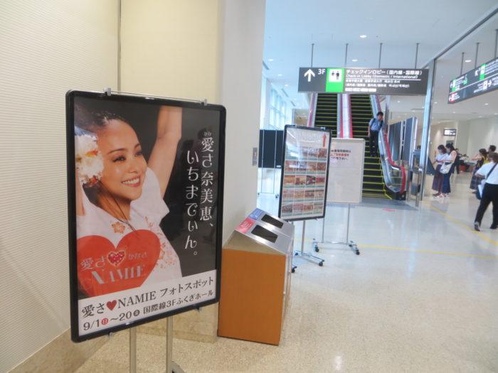 安室奈美恵さんポスター