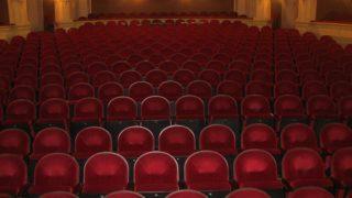 シアターの座席