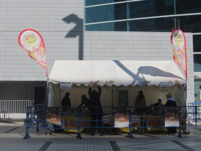 スピッツ横浜アリーナCD販売ブース