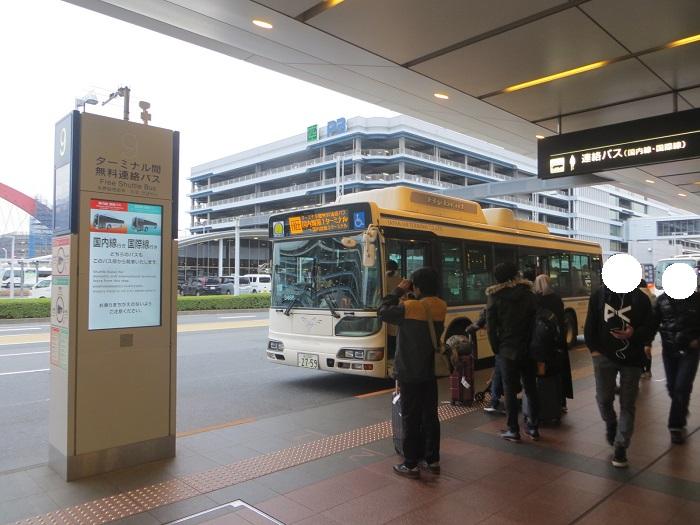 羽田空港国内緯連絡バス