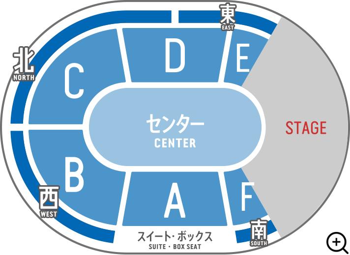 横浜アリーナ座席表
