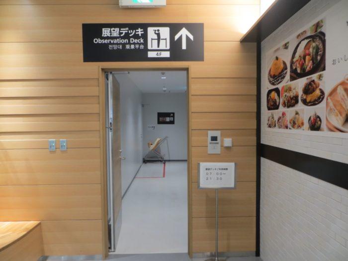 福岡空港展望デッキへの階段